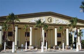 Salón Grecia Mexicali